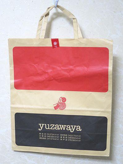 ユザワヤ紙袋