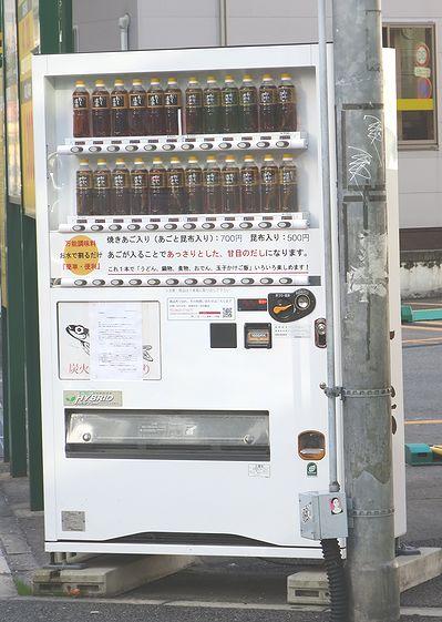 あご出汁自販機2