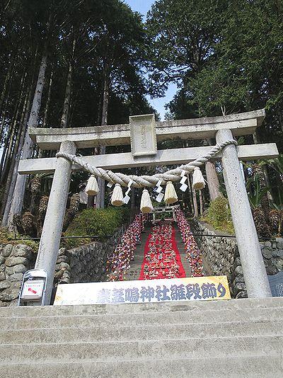 素戔嗚神社雛段飾り2