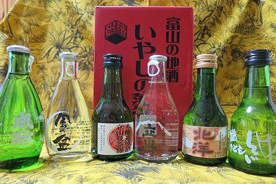 富山のお酒2