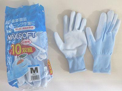 キルティング用手袋1