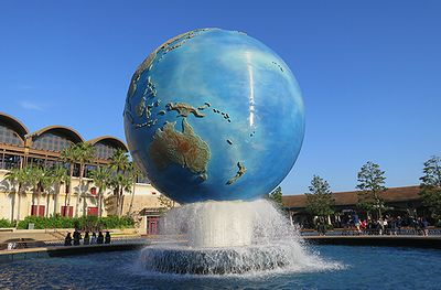 大きな地球儀