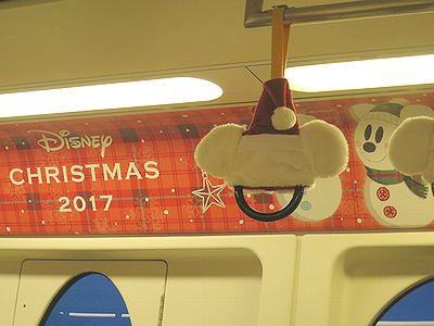クリスマスバージョンつり革