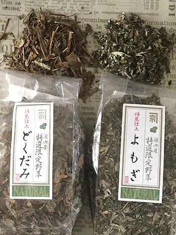 ドクダミ茶とヨモギ茶