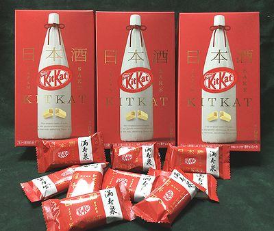日本酒のキットカット