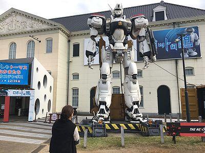 ロボットの館
