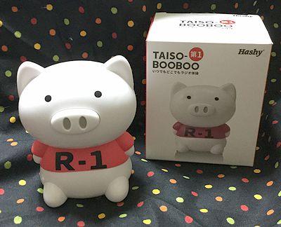 TAISO-BOOBOO
