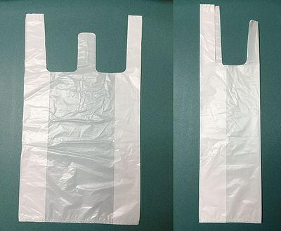 レジ袋の折り方1