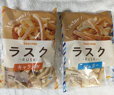 北海道土産3