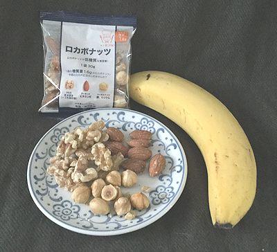 バナナろうそく