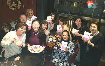 出版祝いの食事会7