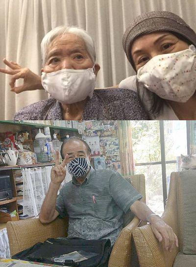 沖縄にマスク6