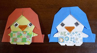 折り紙アマビエ2