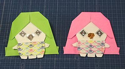 折り紙アマビエ3