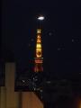 復活☆東京タワー