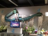 青嵐の祭壇