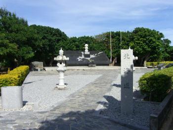 北海道慰霊碑