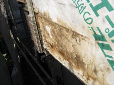 鶴ヶ島市 築17年26坪:外壁下の透湿防水シート