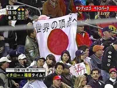 WBCに石橋貴明も行っていました。