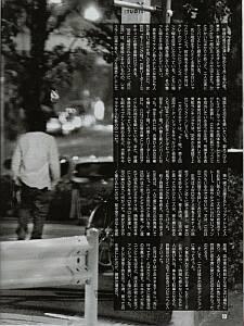 藤本美貴に初ロマンス!「品川庄司」の庄司と昨年秋から交際