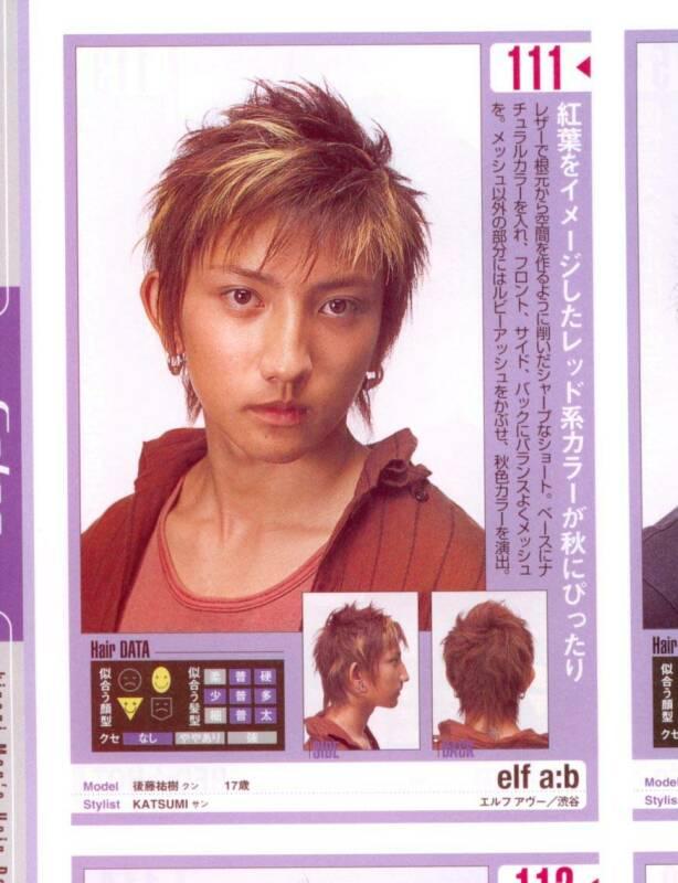 後藤真希の弟で元「EE JUMP」後藤祐樹が銅線盗んで逮捕
