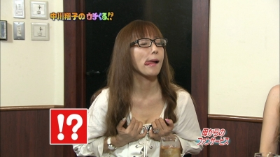 中川しょこたんのママ・桂子(Gカップ)がブルマ姿の萌え萌え画像を披露して話題に