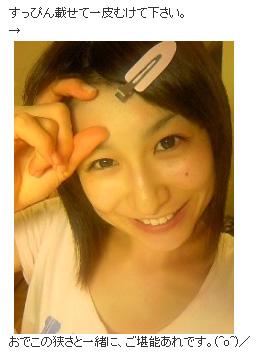 広末涼子そっくり芸人おかもとまり、写真集とDVDで話題に