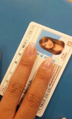 【元モー娘。】矢口真里さんが運転免許(AT限定)を取得!「全然勉強してないから奇跡」