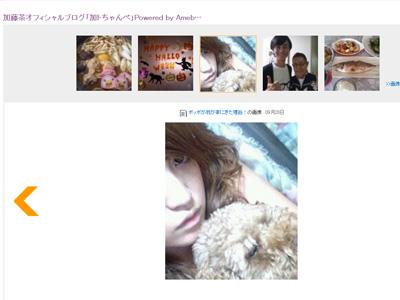 【芸能】加藤茶、美人妻のすっぴん画像を公開!「怒られるかな…(笑)」…でもちょっぴりオノロケモード?