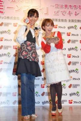 【芸能】矢口真里、妊娠したと間違われ自虐コメント「赤ちゃんいなくてこのお腹」…料理研究家・園山真希絵氏とトークイベントに出席