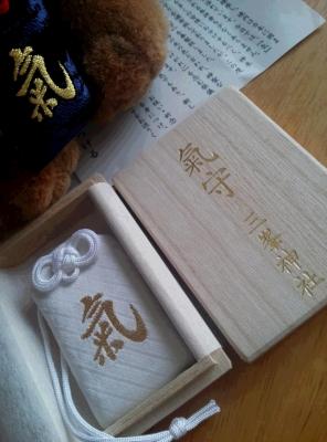 白い気守り 三峰神社1