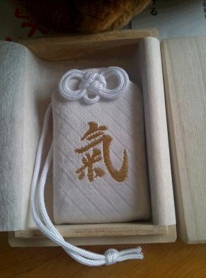 白い気守り 三峰神社2