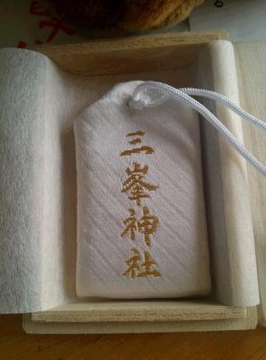 白い気守り 三峰神社3