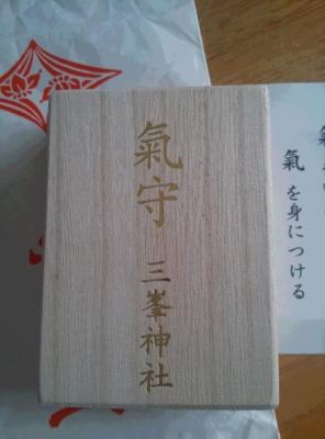 白い気守り 三峰神社5