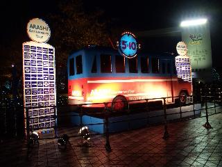 5×10のバス