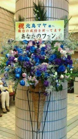 紫のバラの人からの花