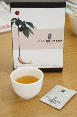 美いね!高麗紅参茶