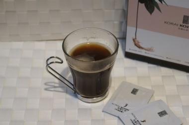 珈琲に高麗紅参茶