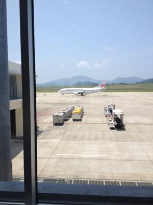 airport_1.JPG