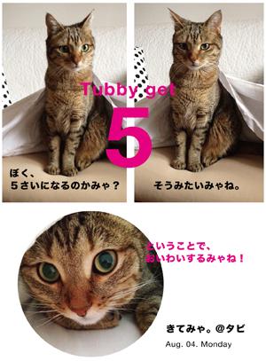 tubbyget5.jpg