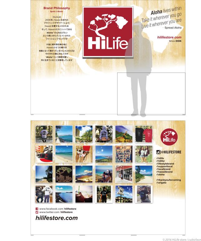 HiLife ミニストア装飾デザイン