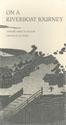 伊藤若冲 書籍 『On a River Boat Journey』乗興舟1990年 George Braziller 出版社のもの。いまは表紙が変わっているかもしれない。