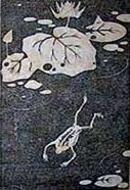 伊藤若冲 玄圃瑶華  この図様から酒井抱一の「絵手鑑の内蓮池に蛙図」という作品があり、蓮池の花は、蓮か睡蓮か、それとも・・・
