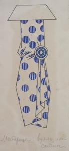 Liubov Popovas textile