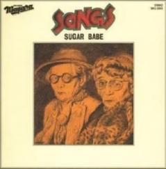 1975年「SONGS」シュガーベイブ