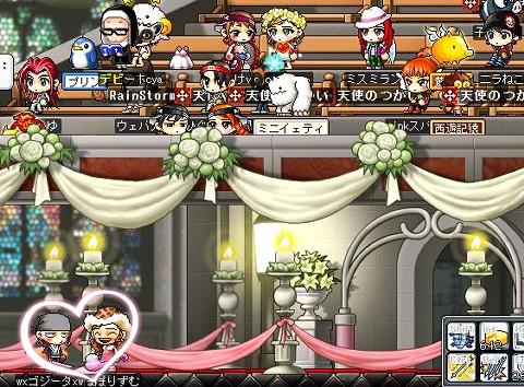 ぽぽc結婚式