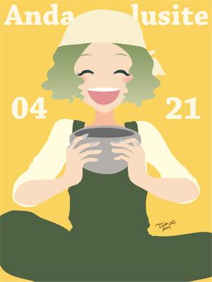 4月21日誕生日石・アンダリューサイト