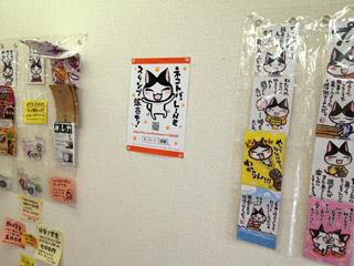 店内の壁1
