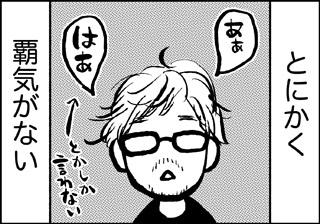ojinen_comic_002_1s.jpg