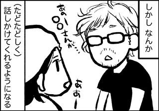ojinen_comic_002_3s.jpg